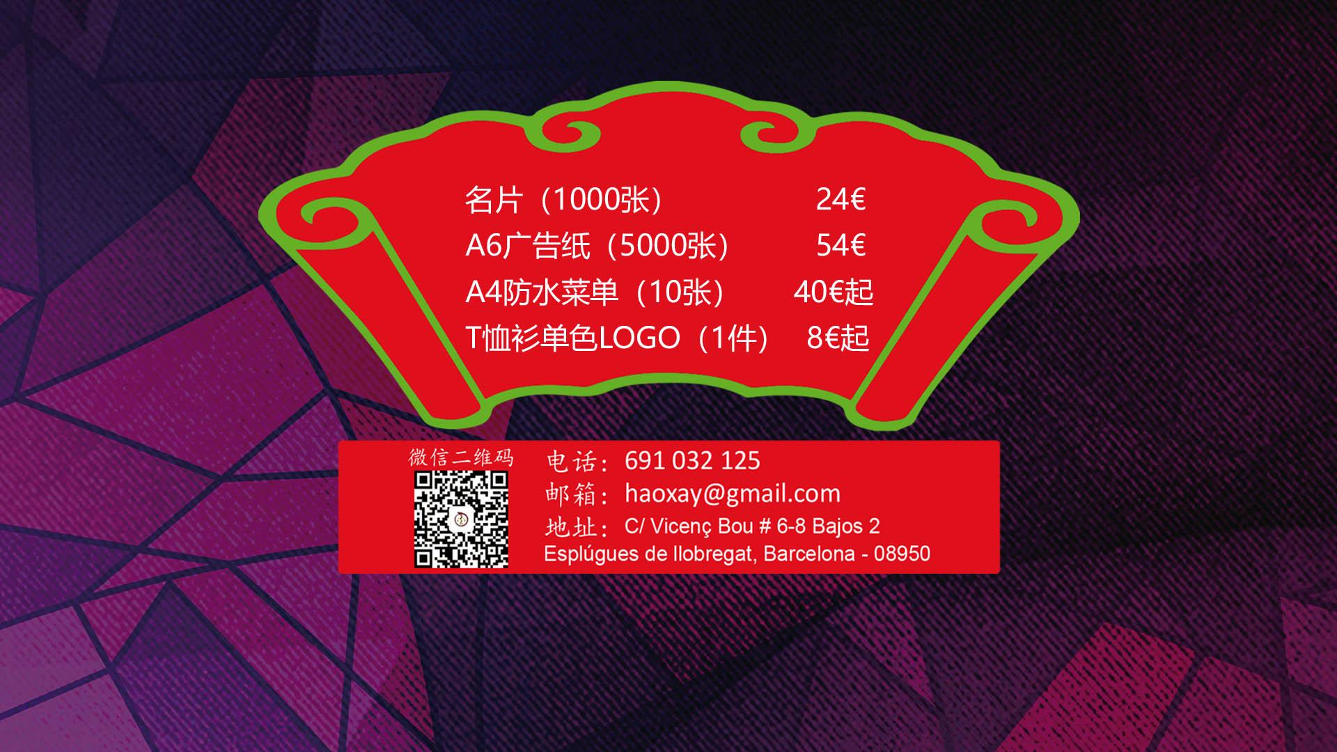 home slider-20180504zh-2